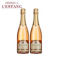 利仕 高气泡型 桃红葡萄酒起泡酒 波尔多卡斯蒂AOC产区 法国原装进口 双瓶装750ml*2