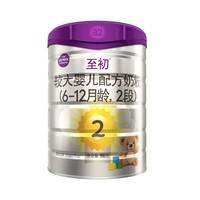 a2 至初 婴幼儿奶粉 2段 900g 中文版 *2件