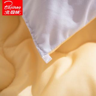 北极绒(Bejirog)家纺 被子冬被芯加厚保暖学生宿舍单人双人空调春秋四季通用芦荟棉被