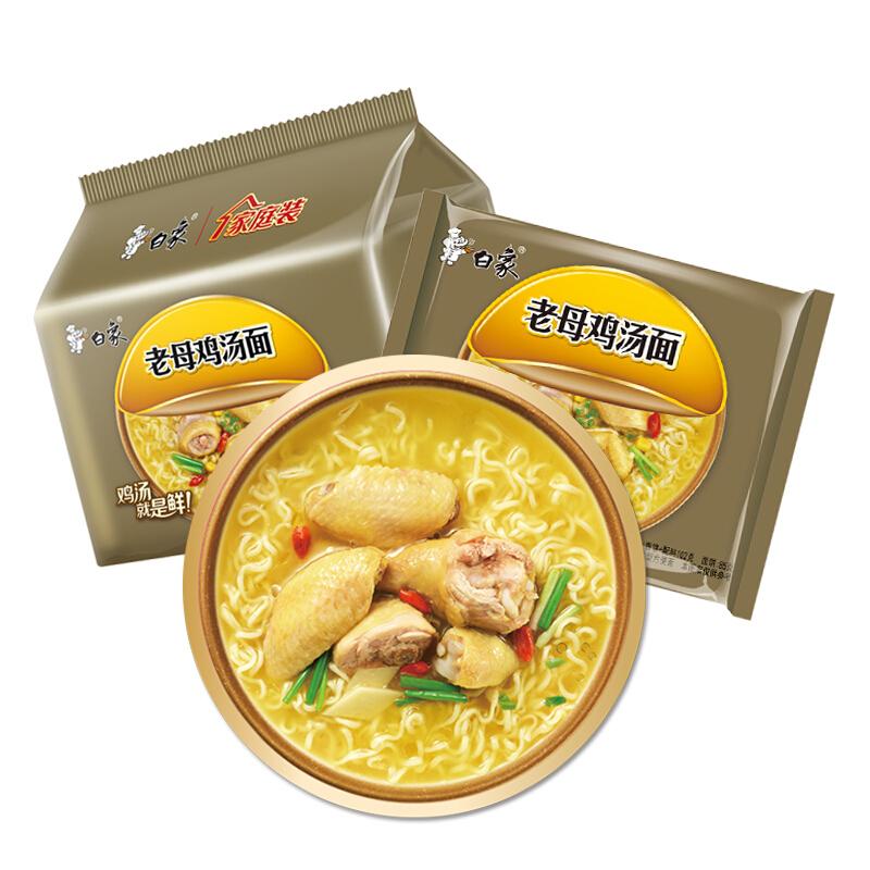 BAIXIANG 白象 老母鸡汤面 102g*5包
