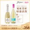 Freixenet/菲斯奈特 意大利进口 普罗塞克起泡葡萄酒 香槟法酿制