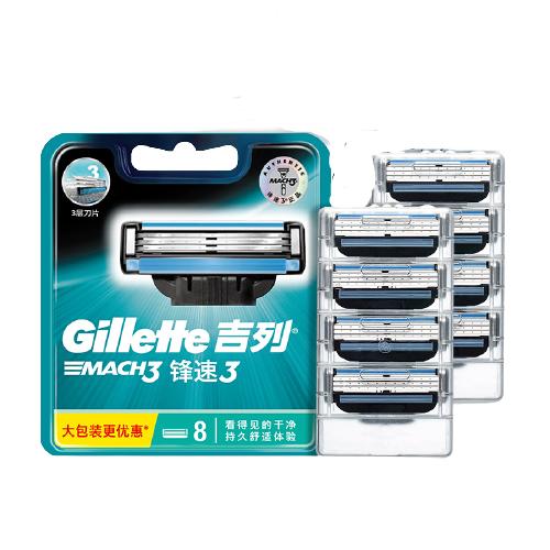 Gillette 吉列 锋速3剃须刀刀头 8刀头