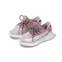 BeLLE 百丽 儿童椰子运动鞋