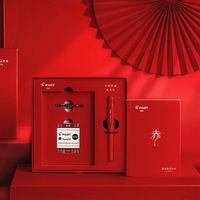 移动端:PILOT 百乐 KaKuno FKA-1SR 笑脸钢笔 中国红限量版礼盒装