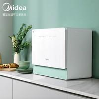 美的花生洗碗机全自动家用小型台式热风烘干消毒智能一体刷碗机