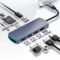 数码配件节:WJOY 8合1 Type-C扩展坞(USB3.0*3+HDMI+PD+3.5mm+SD/TF卡槽)