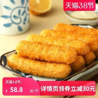 正大 蜂蜜芥末心鸡棒480g*2袋 鸡柳冷冻油炸小吃炸鸡