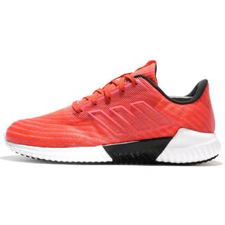 adidas 阿迪达斯 Climacool 2.0 中性跑鞋 B75875