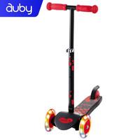 澳贝(AUBY)儿童滑板车 炫酷转向滑板车