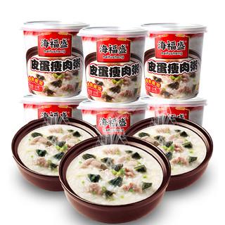 海福盛 速食粥组合杯装 冲泡即食米粥方便营养夜宵早餐食品速食粥