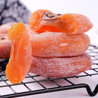 静益乐源 降霜柿饼 500g
