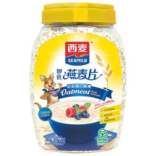 SEAMILD 西麦 冲饮谷物 即食燕麦片 1kg 罐装