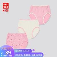 优衣库 女童短裤(3件装)(RG)flower 内裤 429372 UNIQLO