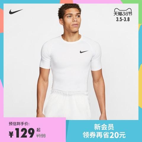 Nike耐克官方NIKE PRO男子短袖训练紧身上衣速干紧身夏季BV5632 *4件