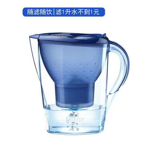 考拉海购黑卡会员:BRITA 碧然德 Marella 金典系列 滤水壶  3.5L 蓝色