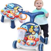 婴儿玩具学步车手推车儿童玩具多功能益智早教学习桌游戏桌