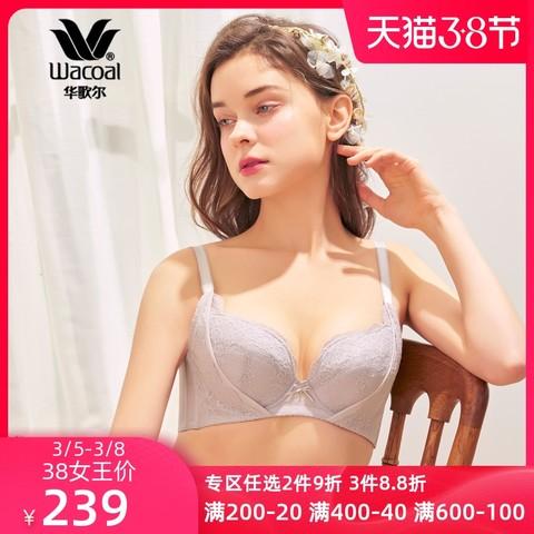 华歌尔Wacoal 薄款蕾丝聚拢上抬宽侧收副乳机能文胸 WB3401 *3件