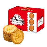 三牛 万年青饼干 800g