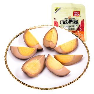 Shuanghui 双汇 香卤鸡蛋 30g*20枚