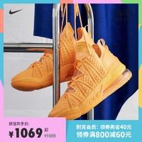 实战篮球鞋选购攻略,双11一定留意这几双锋线篮球鞋!