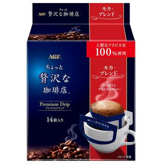 AGF  奢华咖啡店系列  高级挂耳咖啡  摩卡・混合风味  8g*14袋