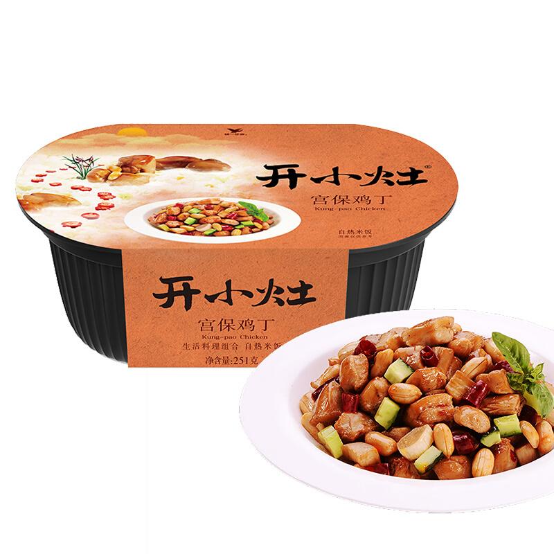 统一 开小灶 自热米饭 宫保鸡丁 251克 户外速食 自热火锅 自热快餐 *2件