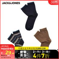 多件多折/杰克琼斯春夏潮流男士舒适棉质撞色条纹三双装中筒袜子 *4件