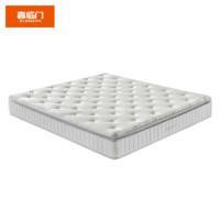 SLEEMON 喜临门 Queendom T1 天然乳胶弹簧床垫 1.2m
