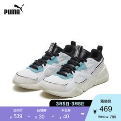 PUMA彪马官方 女子复古经典休闲鞋NOVA 2 370957 白-粉米色 03 38 *2件