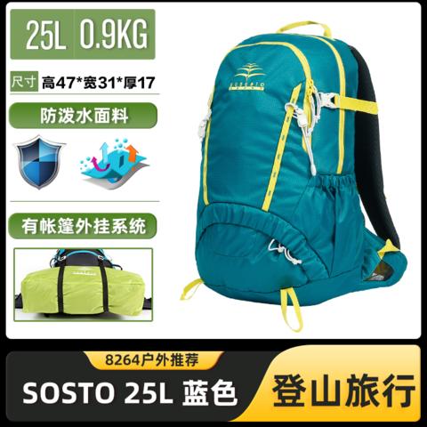 值友专享:EUSEBIO SPORT 4710786207475 专业登山双肩包