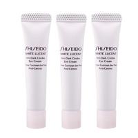 考拉海购黑卡会员:Shiseido 资生堂 鲜润赋活焕白眼霜  5ml*3件