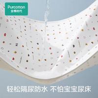 Purcotton 全棉时代 婴儿隔尿垫 90X70cm +凑单品
