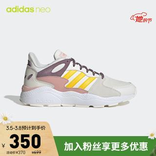 阿迪达斯官网 adidas neo CRAZYCHAOS 女子休闲运动鞋EG8751 云朵白/活力粉/遗迹紫/黄 39(240mm) *3件
