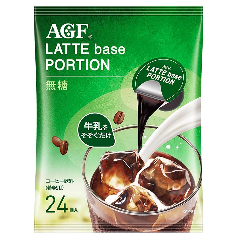 AGF 浓缩液体胶囊咖啡  18g*24粒