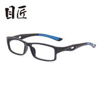 目匠 18166 男款运动近视眼镜 +1.61非球面镜片