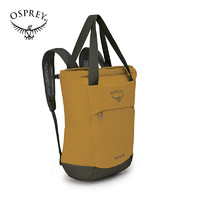 OSPREY Daylite Tote Pack日光手拎双肩包20升户外城市通勤帆布包