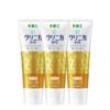 LION 狮王 齿力佳系列柠檬冰姜薄荷酵素美白牙膏 130g*3