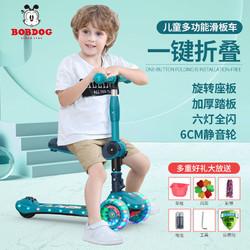 巴布豆滑板车儿童1-2-3岁宝宝女可坐可骑单脚滑滑车6三合一溜溜车