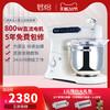 君焙厨师机静音家用商用小型全自动多功能鲜奶揉面和面机搅拌机G1