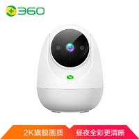 360 智能攝像機 云臺AI攝像頭 2K版 網絡wifi家用監控高清攝像頭 紅外夜視 雙向通話 360度旋轉監控AP2C