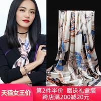上海故事 丝巾春秋仿90x90cm真丝大方巾正方形四方小围巾女搭西装 *2件