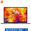 RedmiBook Pro 15 金属轻薄本(11代酷睿i5-11300H 16G 512G PCIE MX450 3.2K 90Hz超视网膜高色域全面屏 小爱同学)星光灰 红米小米笔记本电脑