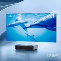 峰米 4K Max 激光电视 含100英寸柔性菲涅尔屏