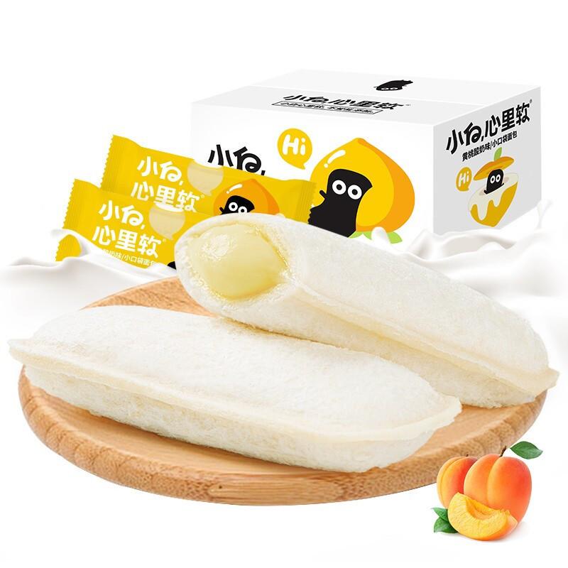 小白心里软 乳酸菌小口袋面包 黄桃味 420g