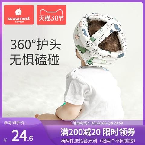 婴儿学步护头防摔帽宝宝学走路头部保护垫儿童防撞枕神器夏季透气