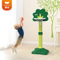 AOLE-HW 澳乐 小树篮球架(送篮球+打气筒)