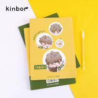 kinbo×DMBJ联名款  A5缝线笔记本 4本装 多样式可选