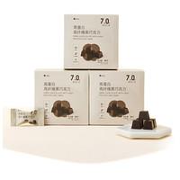 Keep 高蛋白高纤维黑巧克力 38g*2盒