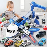 儿童玩具飞机男孩玩具合金汽车小孩玩具车2-3-4岁两三一岁宝宝玩具(含8辆合金车+11个路标)