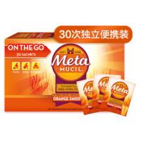 88VIP:Metamucil 美达施 膳食纤维粉 30袋